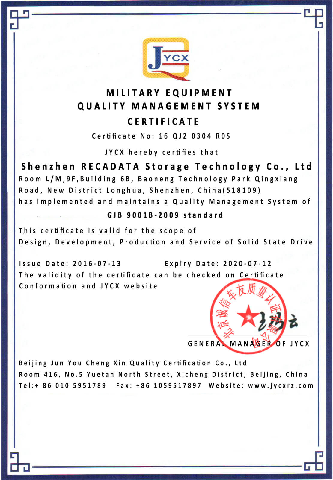 military-equipment-quality-management-system-certificate2-1